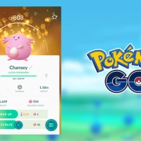 GO Snapshot photobomb event featuring Chansey announced for Pokémon GO at the Fukushima & The Chansey Peach Festival in Japan