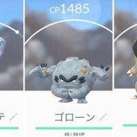 Pokémon GO screenshots of Shiny Plusle, Shiny Minun, Alolan Geodude, Alolan Graveler, Alolan Golem, Alolan Diglett and Alolan Dugtrio