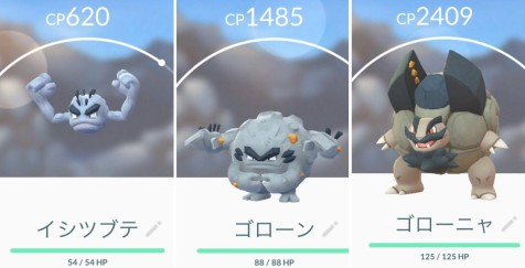 pokemon_go_screenshots_of_alolan_geodude_alolan_graveler_and_alolan_golem