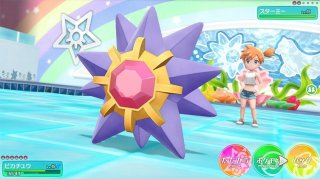 pokemon_lets_go_pikachu_and_lets_go_screenshot_of_cerulean_city_gym_leader_misty_and_starmie