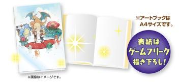 pokemon_lets_go_pikachu_and_pokemon_lets_go_eevee_pre_order_bonus_artbook_from_pokemon_center_japan