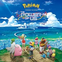 Pokémon the Movie: The Power of Us premiered on Disney XD today, December 8, at 7 p.m.