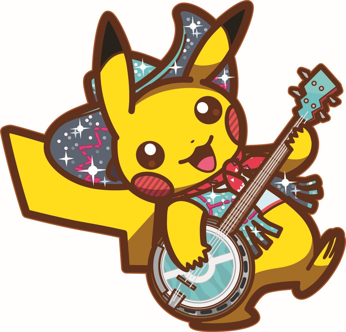 Pokemon worlds 2018 prizes for kids