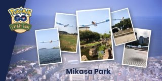 pokemon_go_safari_zone_ar_photos_of_wingull_flying_around_Yokosuka_Mikasa_Park
