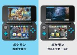 nintendo_3ds_Hyaku_Poke_Yako_and_ultra_beasts_pokemon_themes