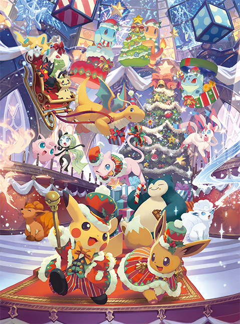 Brand-new Christmas 2018 merch now available at official Pokémon ...