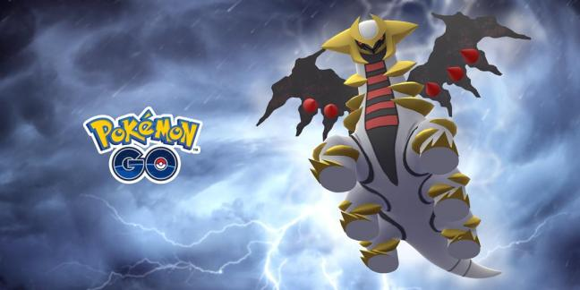 Resultado de imagen para pokemon go drifloon