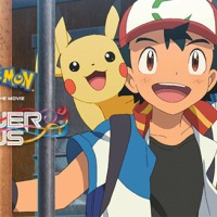 Video: Pokémon the Movie The Power of Us premieres on Disney XD on December 8 at 7 p.m.