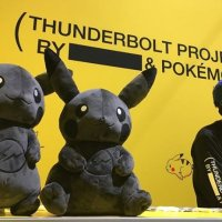 The Pokémon Company reveals all-black Fragment Pikachu plush
