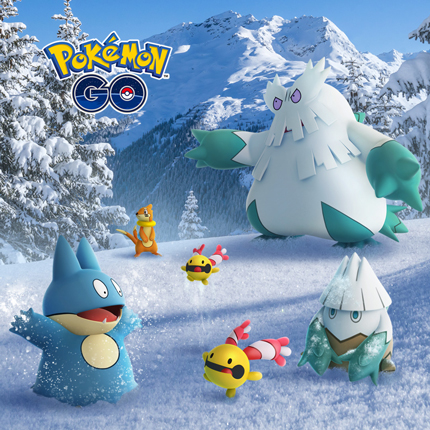 Snorunt Snow Pokemon Wwwimagenesmicom