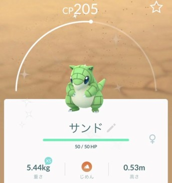 pokemon_go_screenshot_of_shiny_sandshrew_profile