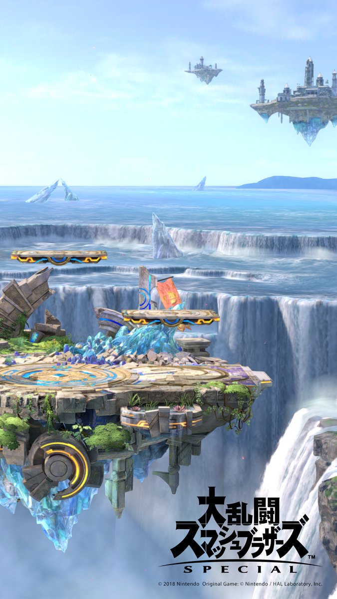Video: New Super Smash Bros. Ultimate tournament set to kick off on July 18 in Japan