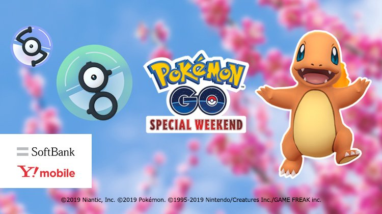 Postponed Pokémon GO Special Weekend event now taking place
