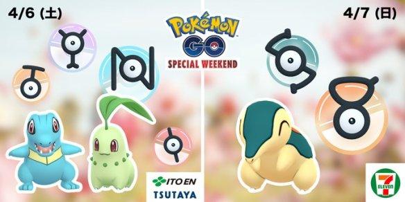 7 Eleven Pokémon Blog