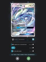 pokemon_tcg_card_dex_mobile_app_lugia_gx_profile_screenshot
