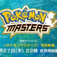 Pokémon Masters video presentation image reveals first look at new in-game region