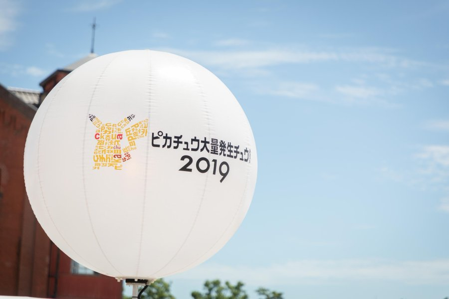 Pokémon GO Fest 2019 in Yokohama comes to a close, Niantic thanks