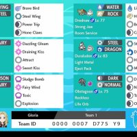 Rental Teams in Pokémon Sword and Shield let you borrow Battle Teams by inputting IDs available online