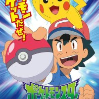 """Major world exclusive announcement"" teased for new Pokémon the Series: Sun & Moon episode on September 1"