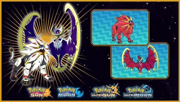 Mystery Gift | Pokémon Blog