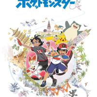 English dub of Pokémon anime season 23 officially called Pokémon Journeys: The Series