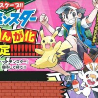 CoroCoro reveals Pocket Monsters manga based on new Pokémon anime series