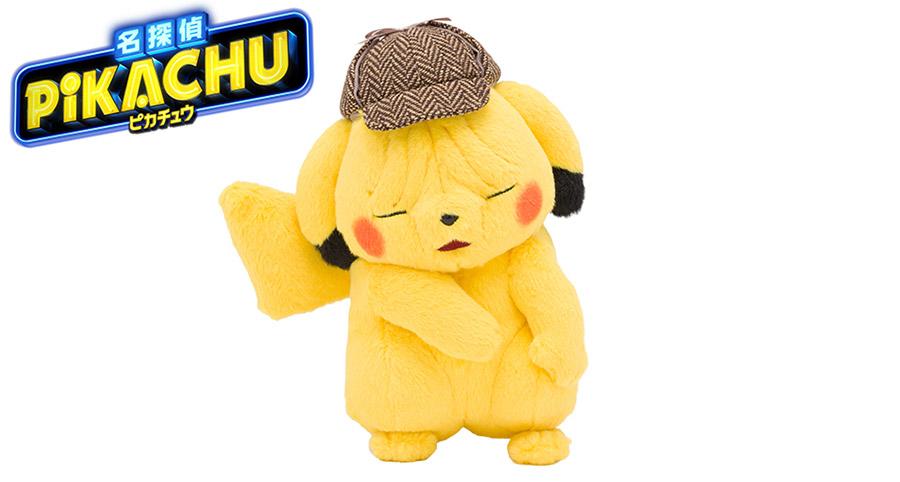 Pokemon Detective Pikachu Movie Plush With Wrinkled Face Revealed For Japan Pokemon Blog