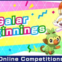 Galar Beginnings Online Competition now underway in Pokémon Sword and Shield, all qualified participants will receive 50 BP