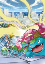 new_pokemon_anime_pocket_monsters_artwork_featuring_ash_pikachu_rotom_phone_bulbasaur_ivysaur_venusaur