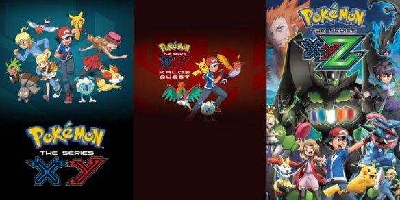 Pokemon The Movie Hoopa And The Clash Of Ages Pokemon Blog