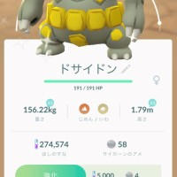 Pokémon GO screenshot of Shiny Rhyperior with Pokémon GO Community Day exclusive move Rock Wrecker