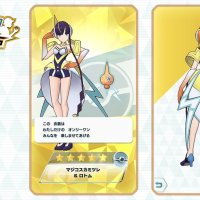 Sygna Suit Elesa and Rotom revealed as new sync pair for Pokémon Masters