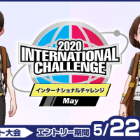 Casual Tee (Ultra Ball Guy) will be given to all participants of 2020 International Challenge May Online Competition in Pokémon Sword and Shield