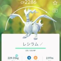 First Pokémon GO screenshot of successfully caught Reshiram
