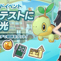 The Star of the Contest story event with Dawn and Turtwig now underway in Pokémon Masters until June 10 at 10:59 p.m. PT