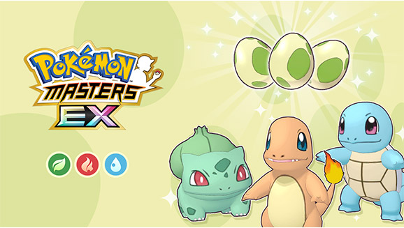 You Can Now Battle During The Grass Fire And Water Type Egg Event In Pokemon Masters Ex To Hatch Shiny Bulbasaur Shiny Charmander And Shiny Squirtle Pokemon Blog Squirtle is a water pokémon given as a kanto starter, found wild in kanto, and bred from squirtle, wartortle, or blastoise in pokemmo. hatch shiny bulbasaur shiny charmander