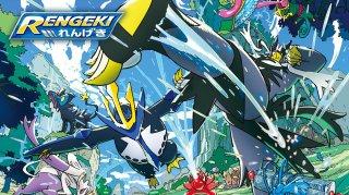 pokemon_tcg_battle_styles_rapid_strike_Urshifu_artwork