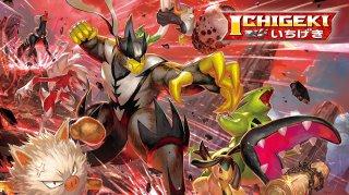 pokemon_tcg_battle_styles_single_strike_style_Urshifu_artwork
