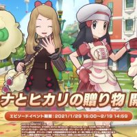 Video: Pokémon Masters EX Valentine's event features new Serena & Whimsicott and Dawn & Alcremie sync pairs in Valentine's Day outfits, event will begin January 28 at 10 p.m. PST