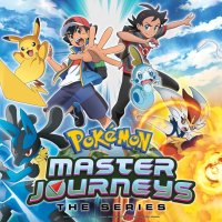 English dub continuation of Pokémon Journeys: The Series is called Pokémon Master Journeys: The Series, which will be released globally in 2021 starting this summer