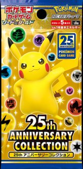 pokemon_tcg_25th_anniversary_collection_pikachu