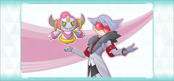 lear_and_hoopa_sync_pair_pokemon_masters_ex