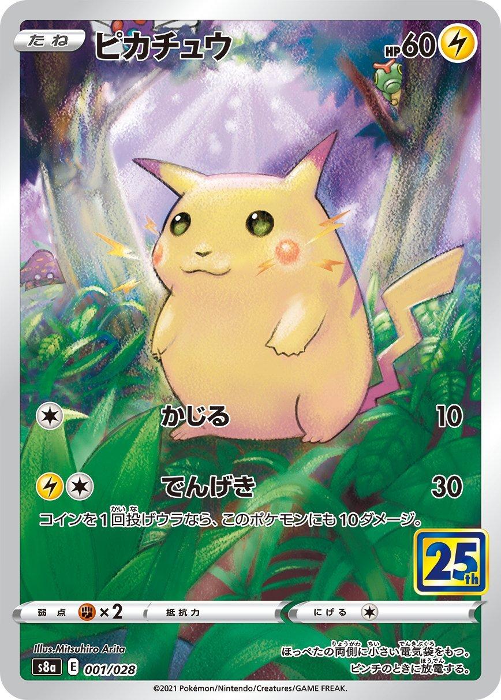 pokemon_tcg_25th_anniversary_full_art_base_pikachu_card