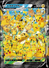 pokemon_tcg_25th_anniversary_full_art_pikachu_v_union_card