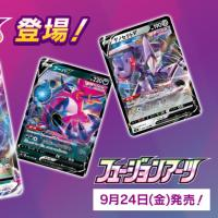 New Fusion Arts expansion revealed for the Pokémon TCG in Japan, introduces new FUSION battle style, Mew VMAX, Mew V, Genesect V, Hoopa Unbound V, Meloetta and more new cards