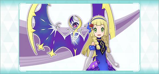 lillie_anniversary_2021_and_lunala_master_sync_pair_pokemon_masters_ex