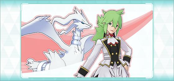 n_anniversary_2021_and_reshiram_master_sync_pair_pokemon_masters_ex